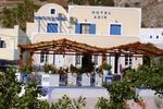 AKIS, Hotel, Kamari, Santorini, Cyclades