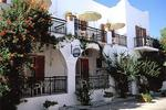 CYCLADES, Hôtel, Parikia, Paros, Cyclades
