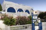 PARTHENON, Hotel, Chora Iou, Ios, Cyclades