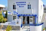 FILOXENIA, Appartements meublés, Adamas, Milos, Cyclades