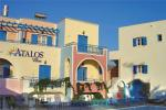 ATALOS VILLAS, Rooms & Apartments, Kamari, Santorini, Cyclades