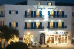 SOFIA, Rooms to let, Chora, Tinos, Cyclades