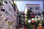 MISTRAL, Hôtel traditionnel, Ydra, Ydra, Pireas