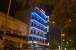 ERIKA, Hotel, Dimitriou Karaoli 110, Alexandroupoli, Evros