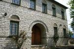 ΔΙΑΣ, Παραδοσιακό Ξενοδοχείο, Μικρό Πάπιγκο, Ιωαννίνων