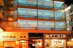 ΑΝΕΣΙΣ, Ξενοδοχείο, Γράμμου 10, Καστοριά, Καστοριάς