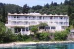 ΓΕΦΥΡΑ ΚΑΪΖΕΡ, Ξενοδοχείο, Πέραμα (Γαστουρίου), Κέρκυρα, Κερκύρας