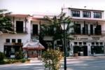 MOUSEUM HOTEL BARBARA, Hotel, Apostalou Lambi 22 & L. Dimokratias, Agria, Magnissia