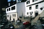 ARCHONTIKO MARGARITI, Traditional Hotel, Makrinitsa, Magnissia