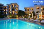 ΚΟΡΑΛΛΙ, Ξενοδοχείο Επιπλ. Διαμερισμάτων, Τρούλλος, Σκιάθος, Μαγνησίας