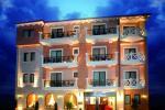 OLYMPUS MEDITERRANEAN, Hôtel, Dionysou 5, Litochoro, Pieria