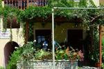 SMARAGDA, Хотели с обзаведени апартаменти, Marathokambos, Samos, Samos
