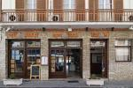 INIOHOS, Hôtel, Vassileos Pavlou & Friderikis 19, Delphi, Fokida