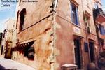 PENSION EVA, Chambres à louer, Theofanous & Zambeliou, Chania, Chania, Crete