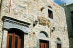 ΜΕΣΑΙΩΝΙΚΟ ΚΑΣΤΡΟ, Ξενοδοχείο Επιπλ. Διαμερισμάτων, Μεστά, Χίος, Χίου