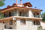 ARHONTIKO TIS KERTEZIS, Camere in affitto, Kertezi, Achaia