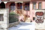KOKKINO SPITI, Tradycyjny hotel, Olganou 10, Mparmpouta, Veria, Imathia