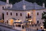 KONSTANTINOU & ELENIS, Alloggio tradizionale, Monodendri, Ioannina