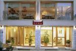 PITHO, Хотели с обзаведени апартаменти, V. Pavlou & Friderikis, 23, Delphi, Fokida