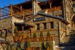 ΚΑΤΟΙΚΙΕΣ ΠΕΤΡΟΓΟΝΗΜΑ, Παραδοσιακός Ξενώνας, Παλαιός Άγιος Αθανάσιος, Πέλλης