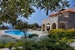 PEGASUS RESORT, Παραδοσιακά Επιπλ. Διαμερίσματα, Αγία Παρασκευή (Αρδάκτου), Ρεθύμνης, Κρήτη
