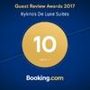 KYKNOS DE LUXE SUITES HOTEL, Ξενοδοχείο & Επιπλ. Διαμερίσματα, Καστοριά, Καστοριάς